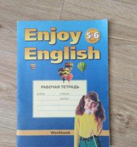 Английский рабочая тетрадь