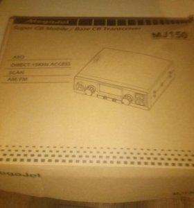 Радиостанция автомобильная MegaJet MJ-150