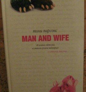 Книга Тони Парсонса «Муж и жена»