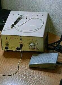Аппарат для электроэпиляции коагуляции