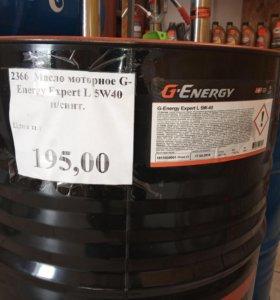 Масло моторное G-Energy 5w40