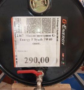 Масло моторное G-Energy 5w40 синт.