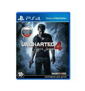 Обменяю Unchatred 4: Путь вора для PS4 на другой