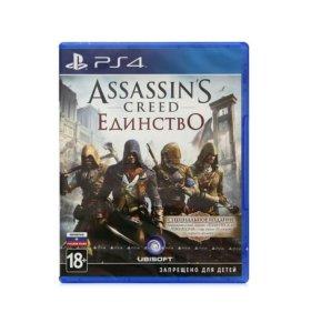 Обменяю Assassins Creed Единство для PS4 на другой