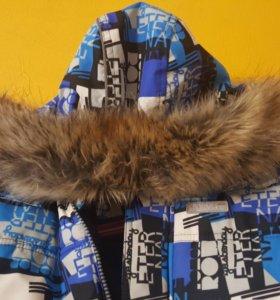 Зимняя куртка Керри