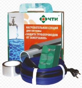Греющий кабель (комплект) ст-12вт/м. 6 метров