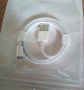 USB Кабель для Айфона iPhone