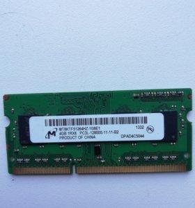 Оперативная память 4гб DDR3