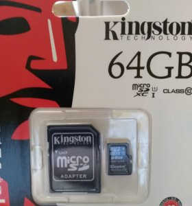 Флешка Micro SD, KLASS 10
