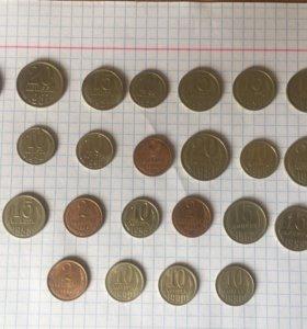 Монеты СССР РЕДКИЕ!!!