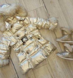 Пуховое пальто Canzitex