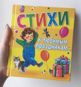 Книжка 📖