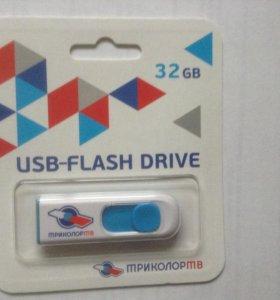 USB 32 Гб Идеально к Триколор