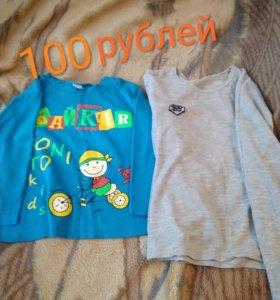 Обе кофты за 100 рублей