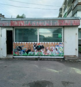 Магазин Ларек Торговое помещение