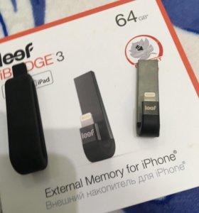 Продам внешний накопитель для IPhone 64 gb
