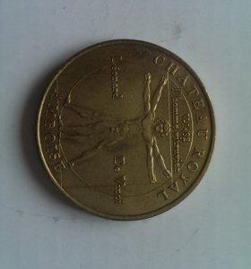 Туристический жетон Франции Monnaie De Paris 2007