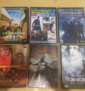 DVD диски с различными фильмами