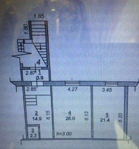 Аренда, офисное помещение, 69 м²