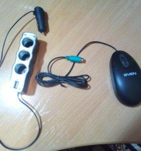 Продам компьютерную мышь и адаптер