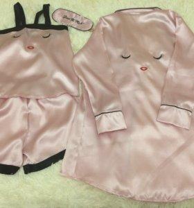 Пижама и халат