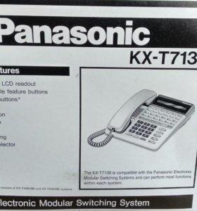 Panasonic KX T-7130