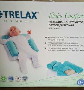 Новая Детская подушка- конструктор
