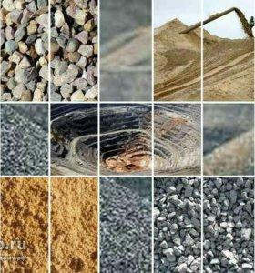 Щебень -песок