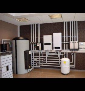 Монтаж отопления, водоснабжения (под ключ)