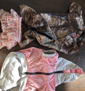 Комбинезоны осень и зима + юбка