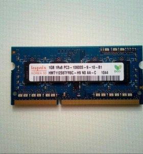 Оперативная память DDR3L