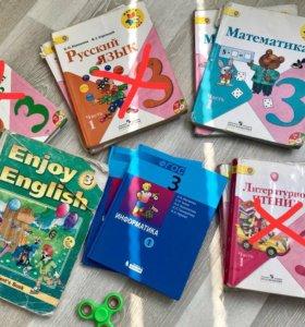 Комплект книг для 3 класса «Школа России»