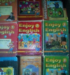 Учебники 1-2-3-4 класс