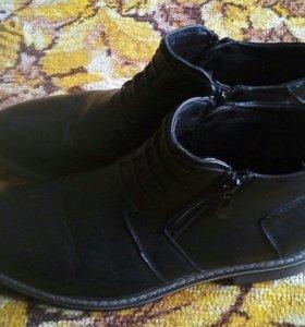 Ботинки подростковые осенние 39 р