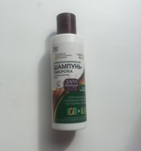 Шампунь-сыворотка против выпадения волос