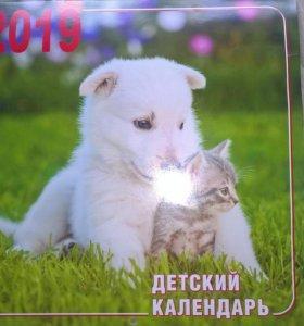 календарь детский 2019 год христианский