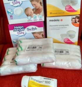 Прокладки для груди Medela, Helen , крем гру