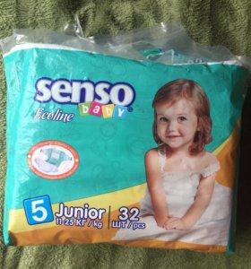"Подгузники ""senso baby"""