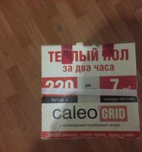 Тёплый пол CALEO GRID 220 вт 7 кв.м
