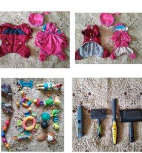 Триммер, расчески, игрушки, одежда .