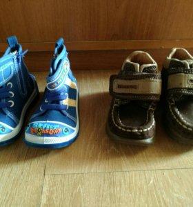 Ботинки детские 20 р