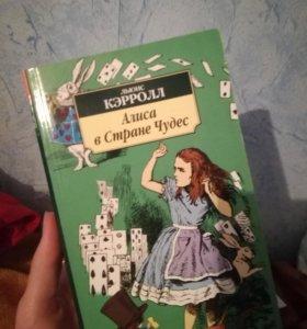 Книга«Алиса в стране чудес»
