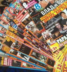 Журналы и плакаты