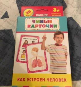 новые развивающие карточки для детей от 0 до 7