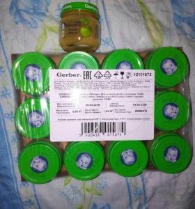 Пюре Gerber фруктовое упаковка