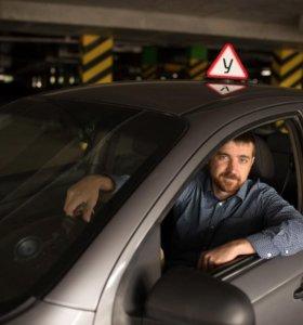 Частный автоинструктор. Обучение вождению