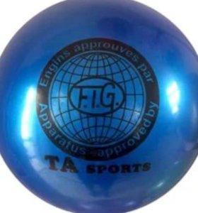 Мяч для художественной гимнастики. Яркий синий см