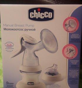 Новый Молокоотсос ручной Chicco