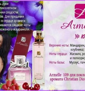 Продам брендовый парфюм
