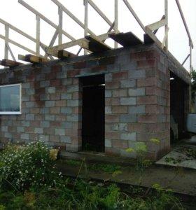 Строительство домов ,бань